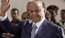 الرئيس اليمني يدعو متمردي الجنوب للعودة إلى جادة الصواب
