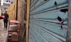 النشرة: اجتماع القيادة الفلسطينية لمناقشة وقف اطلاق النار  بعين الحلوة