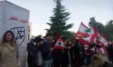 وقفة احتجاجية أمام سرايا الهرمل الحكومية