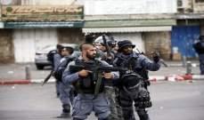 القوات الإسرائيلية تقتحم دارا للأيتام في القدس