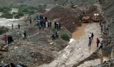 مقتل 15 شخصا نتيجة انزلاق تربة بسبب السيول الفيضانية في المغرب