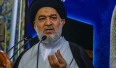 المرجعية الدينية بالعراق: لاحترام إرادة المتظاهرين ولا يمكن لأي جهة أجنبية بفرض رأيها على العراقيين