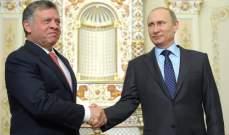 بوتين يبحث هاتفيا مع الملك الأردني التسوية في سوريا