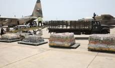 وصول طائرتان محملتان بـ24 طنا من المواد الغذائية مقدمة هبة من سلطنة عمان للجيش اللبناني