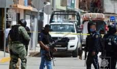 مثتل 24 شخصاً في هجوم على مركز لإعادة تأهيل مدمني المخدرات في المكسيك