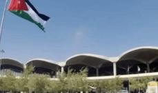 ضبط 48 كيلوغراما من الكوكايين داخل طرد بريدي في مطار عمّان