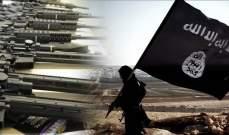 """موقع عراقي: تنظيم """"داعش"""" يخطط لهجوم كبير في بغداد ثأرا لمقتل البغدادي"""