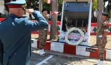 حفل تكريمي لعائلات شهداء لواء المشاة الثاني عشر الذين استشهدوا في طرابلس