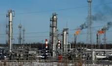 الطاقة الروسية: نفط خال من التلوث وصل عبر خط أنابيب دروجبا