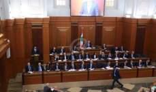 النشرة: اتفاق بين نواب الكتائب والتيار الوطني والقوات على عدم التعرض لرموز أحد