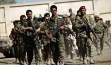 حكومة صنعاء أعلنت انشقاق قائد في الجيش اليمني وانضمامه إلى قواتها
