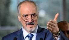 الجعفري: النظام التركي يسيطر على المجموعات المسلحة بإدلب وهناك إرهاب دولي ضد سوريا