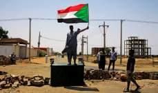 قوى الحرية في السودان: وافقنا على التفاوض مع المجلس العسكري بشروط