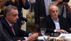 LBC: لقاء مصالحة في بعبدا اليوم يضم عون بري الحريري جنبلاط وارسلان