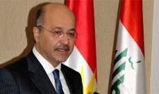 الرئيس العراقي: المسيحيون عانوا القتل والتشريد على أيدى الظلاميين الإرهابيين