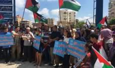 النشرة:اعتصام للجان الشعبية والاهلية بصور احتجاجاً على اغلاق مدراس الانروا