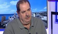 حسن مقلد: لم اتهرب من القضاء ومن التحقيق في تهريب الفاسدين للأموال