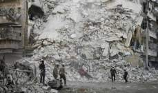 مقتل 4 أشخاص بينهم طفل وإصابة 16 آخرين في انفجار سيارة مفخخة بإدلب