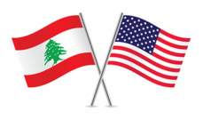 مصادر دبلوماسية للجمهورية: المعادلة الأميركية في لبنان هي لا انهيار ولا ازدهار
