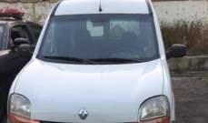 مكتب مكافحة السرقات الدولية يوقف سارق سيارة الكنيسة ويعيدها
