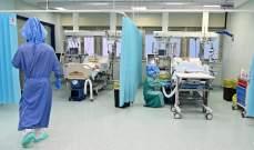 """تسجيل 448 حالة وفاة و12523 إصابة جديدة بفيروس """"كورونا"""" في إيطاليا"""