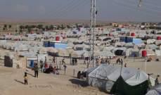 الإدارة الذاتية الكردية في سوريا تقرر إخراج 800 امرأة وطفل من مخيم الهول