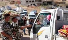 مركز استقبال وتوزيع اللاجئين بسوريا: 527 لاجئاً عادوا من لبنان خلال الـ 24 ساعة الماضية