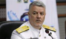 البحرية الإيرانية: الأسطول الأميركي يخضع لرقابتنا وحدودنا البحرية آمنة