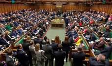 مجلس العموم البريطاني يوافق مبدئياً على مشروع قانون مثير للجدل بشأن بريكست