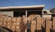 ضبط كمية كبيرة من الأحذية والالبسة المهربة في بلدة المرج وتوقيف 3