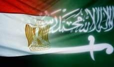 سلطتا مصر والسعودية توقعان عقود مشروع مشترك للربط الكهربائي