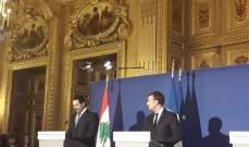 ماكرون: بيان حكومة لبنان مهم وندعو اللبنانيين لاحترام سياسة النأي بالنفس
