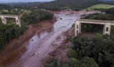 حصيلة انهيار سد جنوب شرق البرازيل ترتفع الى 157 قتيلا و182 مفقودا