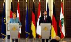 ميركل:ألمانيا التزمت بدعم لبنان ونريد أن نساعد بالوصول لحل سياسي بسوريا