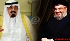 """المساعي الخليجية لحصار """"حزب الله"""" لن تتوقف"""