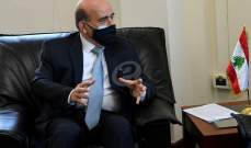 وهبه في جلسة مع الصحافيين حضرته النشرة: لبنان لا يزال من ضمن إهتمامات الولايات المتحدة