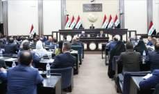 البرلمان العراقي فشل بتحديد موعد الإنتخابات ورفع جلسته إلى السبت