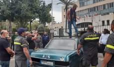 النشرة: مواطن في صيدا حاول إحراق نفسه احتجاجا على تردي أوضاعه المعيشية