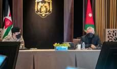 ملك الأردن وجّه بفتح المدارس والقطاعات بطريقة مدروسة تحمي المواطنين والاقتصاد