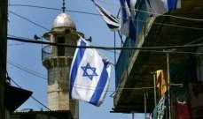تظاهرة في تل أبيب ضد مشروع ضمّ أجزاء من الضفة الغربية