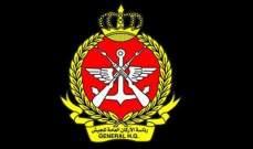 الأركان العامة للجيش الكويتي:القوة البحرية ستنفذ تدريبا بالذخيرة الحية