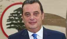 واكيم:العونيون يضحون بلبنان واللبنانيين من اجل المعركة الرئاسية لجبران