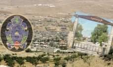 بإعادة فتح معبر جوسيه... لم تعد مشاريع القاع جزيرةً معزولة