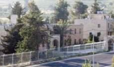 المحكمة العليا الإسرائيلية تقضي بإزالة وحدات استيطانية في الضفة الغربية