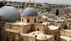 NBN:التحرك الرسمي العربي لا يتناسب مع حجم حدث اعلان القدس عاصمة اسرائيل