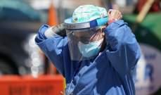 وزارة الصحة في تشيلي: تسجيل 2020 حالة إصابة جديدة بفيروس كورونا