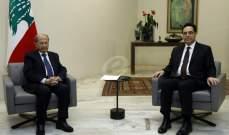 مصادر وزارية للشرق الأوسط: الرئيس عون لم يحلب صافياً في تعاونه مع دياب