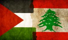 آمال بانعكاس الانتصار في غزة... بتعزيز الوحدة الفلسطينية وتفعيل العمل المشترك في لبنان