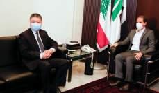 الجميل بحث مع سفير الصين بالتحديات التي يواجهها لبنان والمفاوضات مع صندوق النقد