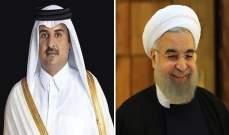 أمير قطر يؤكد لروحاني أن بلاده تعارض أي توتر يستهدف إيران